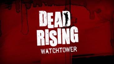 Трейлер фильма по мотивам Dead Rising
