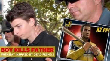 Подросток убил отца оружием из Dead Rising 2