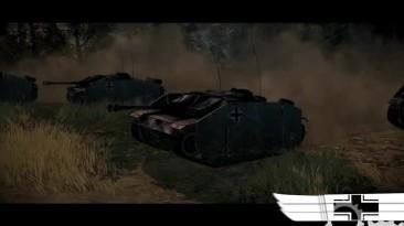 Блицкриг 3 - ПТ САУ Германии