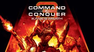 Command & Conquer 3: Tiberium Wars - Kane's Wrath: Таблица для Cheat Engine [1.02] {Recifense}