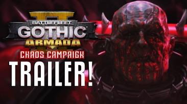 Тизер кампании Хаоса для Battlefleet Gothic: Armada 2