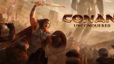 Опубликованы системные требования Conan Unconquered