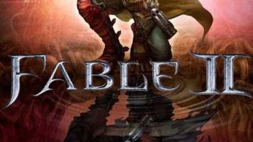 Разработчики Fable задумались об онлайн-игре