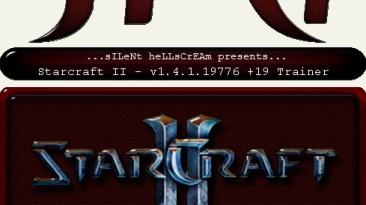 StarCraft 2 - Wings of Liberty: Трейнер (+19) [1.4.1.19776] {HoG}