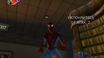 """Spider-Man 3: The Game """"Miles New Suit"""""""