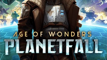 Age of Wonders: Planetfall: Таблица для Cheat Engine [1.402.43739] {Recifense}