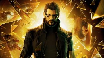 Новые потрясающие скриншоты для Deus Ex Human Revolution с трассировкой лучей