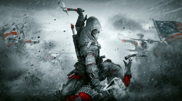 В продаже появился ремастер Assassin's Creed 3