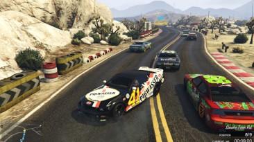 Grand Theft Auto 5 (GTA V): Сохранение/SaveGame (Разблокированный контент для возвращающихся игроков)
