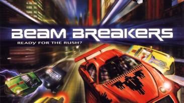 Beam Breakers в печати