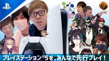 В Японии выросли продажи PlayStation 5 и Xbox Series X, Bravely Default II стартовала со второго места