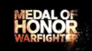 Аналитики попрощались с Medal of Honor: Warfighter, заведомо окрестив шутер провальным