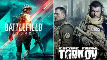 """Согласно датамайнеру, """"Опасная зона"""" Battlefield 2042 вдохновлена Escape From Tarkov"""