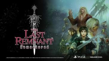 Состоялся релиз The Last Remnant Remastered