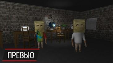 Игра, которую мы заслужили: впечатления от Bitardia