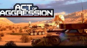 Релизный трейлер Act of Aggression