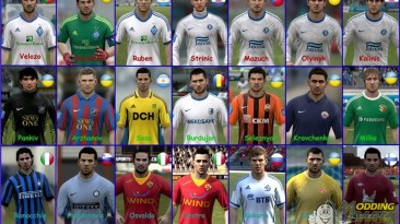 "FIFA 12 ""MegaFacePackv.2 by Alex G"""