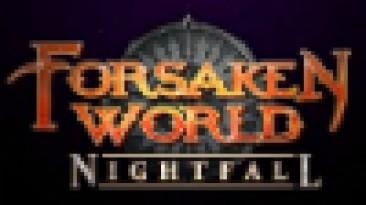 Конкурс: ответь на десять вопросов о Forsaken World и выиграй iPhone 5