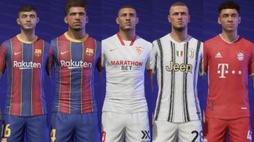 """FIFA 21 """"Пак реальных лиц 2.0"""""""