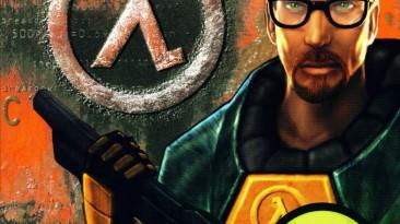 Half-Life - Hazardous Course 2: Сохранение/SaveGame (Перед концом игры)