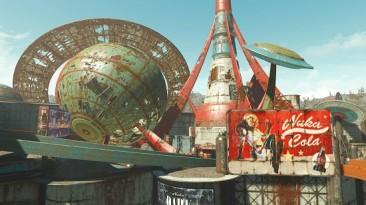 """Fallout 4 """"Landscape Interior Building DLC"""""""