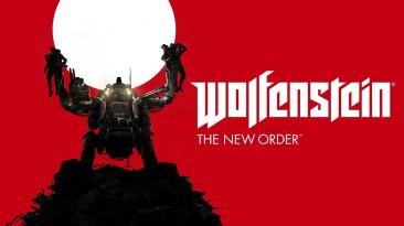 Bethesda не планирует выпускать Wolfenstein: The New Order на Switch