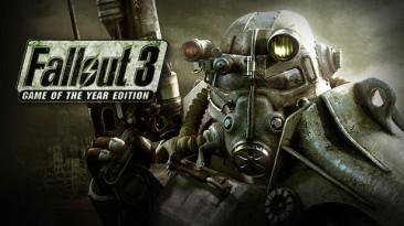 [Игровое эхо] 28 октября 2008 года - выход Fallout 3 для PS3, X360 и PC