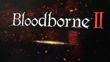 Слух: Bloodborne 2 снова выходит на Е3