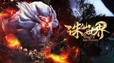 World of Jade Dynasty меняет движок