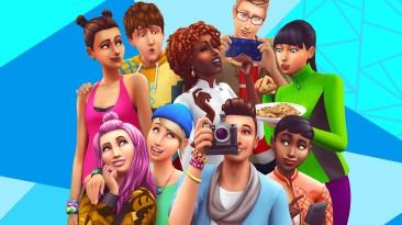 Игроки The Sims 4 получили 21 подарок в честь 21-й годовщины серии