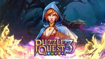 """Анонсирована Puzzle Quest 3 для ПК, iOS, Android и """"дополнительных платформ"""""""