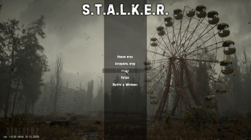 "S.T.A.L.K.E.R.: Call of Pripyat ""Новое меню для Gunslinger-mod [NSD.Game]"""