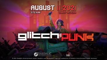 GTA2-подобная Glitchpunk выйдет в раннем доступе Steam 11 августа