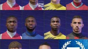 "FIFA 21 ""Пак лиц [SGT Kim]"""