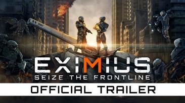 "Гибрид RTS и шутера ""Eximius: Seize the Frontline"" выходит из раннего доступа"
