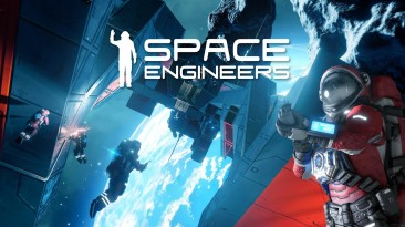 Релизный трейлер Space Engineers для Xbox One