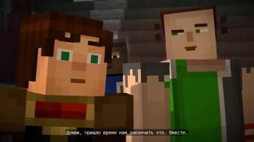Minecraft: Story Mode - Эпизод 8 - Дикий Экшон