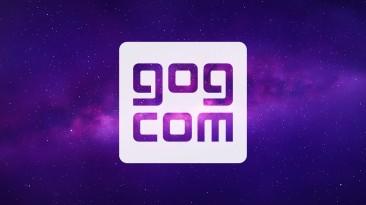 В магазине GOG действует акция купи товаров на сумму 569 руб или свыше и получи в подарок Alan Wake's American Nightmare