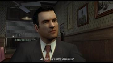 Mafia: The City of Lost Heaven #11 - Визит к толстосумам (Visiting Rich People)
