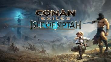 Анонсировано дополнение Isle of Siptah для Conan Exiles