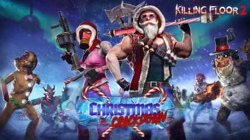 Событие Christmas Crackdown в Killing Floor 2 представляет новую карту