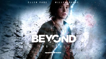 В базе данных Steam появилась Beyond: Two Souls