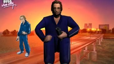 "Grand Theft Auto: Vice City ""Гусь из GTA фильма - Большой кэш"""