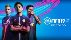 """FIFA 19 """"Обновленные составы и скилы"""""""