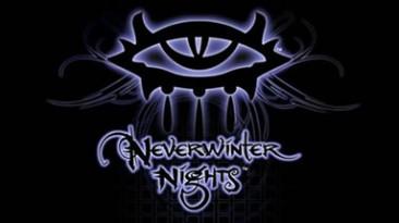Neverwinter Nights: Таблица для Cheat Engine [1.1 - UPD: 08.04.2017] {Btbgfel}