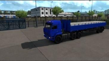 """Euro Truck Simulator 2 """"Прицеп Нефаз 9334 в собственность 2.0 (v1.39.x - 1.40.x)"""""""
