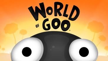World of Goo получит физическое издание на Nintendo Switch