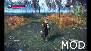 "Witcher 3: Wild Hunt ""Tweak музыки во время боя."""
