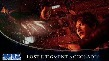 Релизный трейлер Lost Judgment
