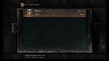 Dark Souls 3: Сохранение/SaveGame (725 уровень, пройдено на 100%) {FeniX}